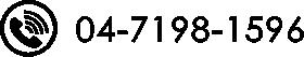tel.04-7198-1596