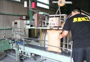 自動合成樹脂製袋用ミシン